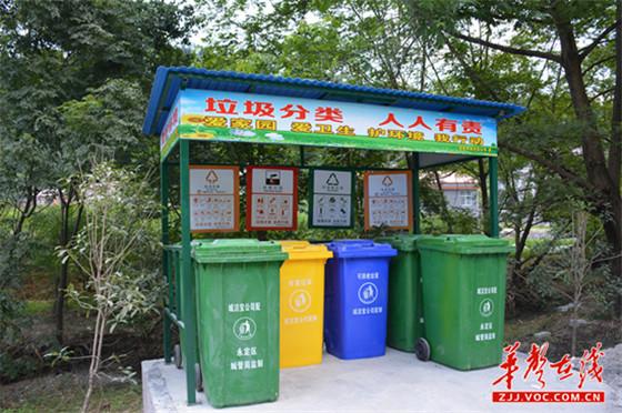 设置的分类垃圾桶