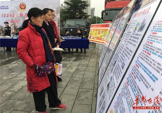 """""""公安110——为民保安宁活动"""""""